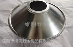 鋁合金旋壓加工led燈罩