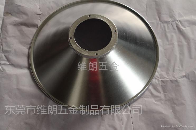 铝合金旋压加工led灯罩 2