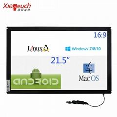 21.5-inch ultra-narrow thin edge infrared touch screen high precision