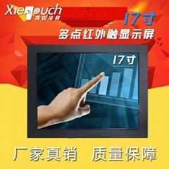 19寸 4:3正屏耐高低温工业显示器 红外屏触控显示器