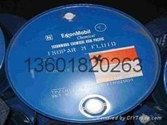 美孚碳氫溶劑Solvesso 100