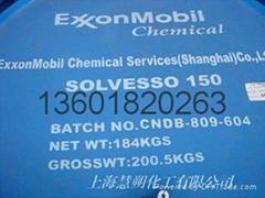 美孚碳氫溶劑Solvesso 200