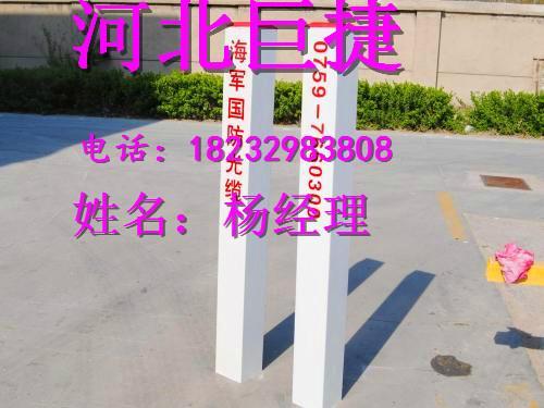 饒陽環保防盜耐腐蝕燃氣標誌樁 2