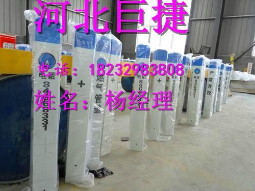 饒陽環保防盜耐腐蝕燃氣標誌樁 3