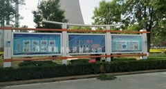 西安魅力宣传栏标识标牌制作