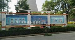 西安魅力宣傳欄標識標牌製作