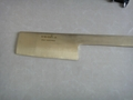 non sparking beryllium copper or aluminum bronze common knife 4