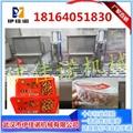 伊佳诺新品盒装花生米灌装封口机
