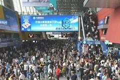 2020年广州建材展
