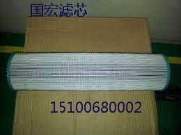 濾芯C13-110×160E10C 1