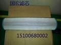 濾芯C13-110×160E1
