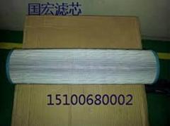 滤芯C13-110×160E10C