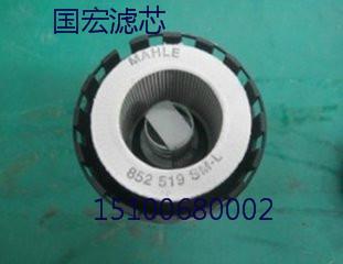 濾芯C13-110×160E10C 2