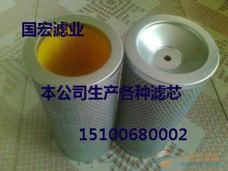 濾芯C13-110×160E10C 3