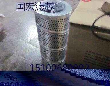 濾芯C13-110×160E10C 4