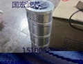 濾芯C13-110×160E10C 5