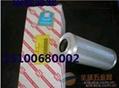供應濾芯C13-140×400
