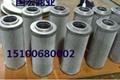 供應濾芯C13-140×400E15C 2