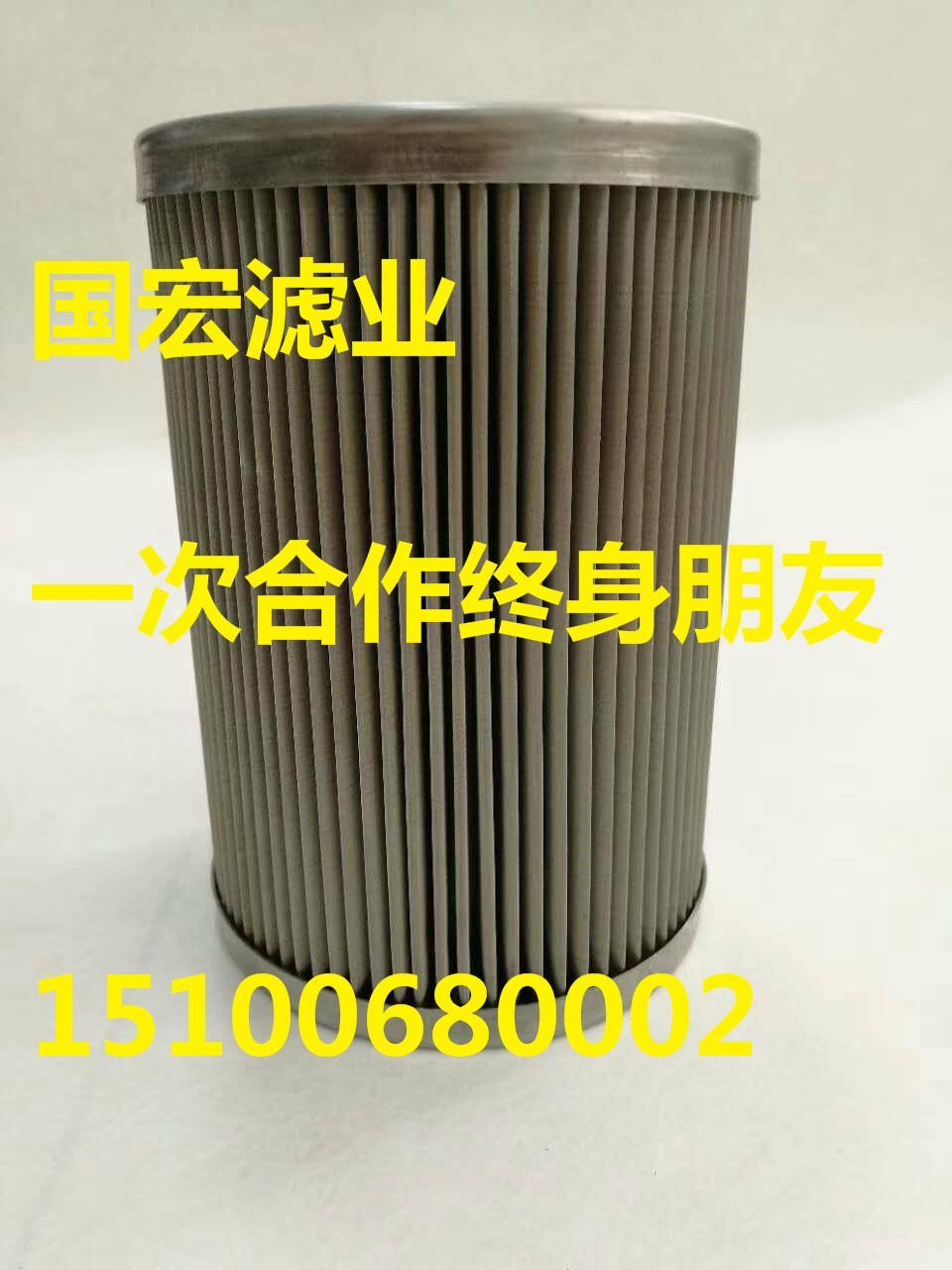 供應濾芯C13-140×400E15C 3