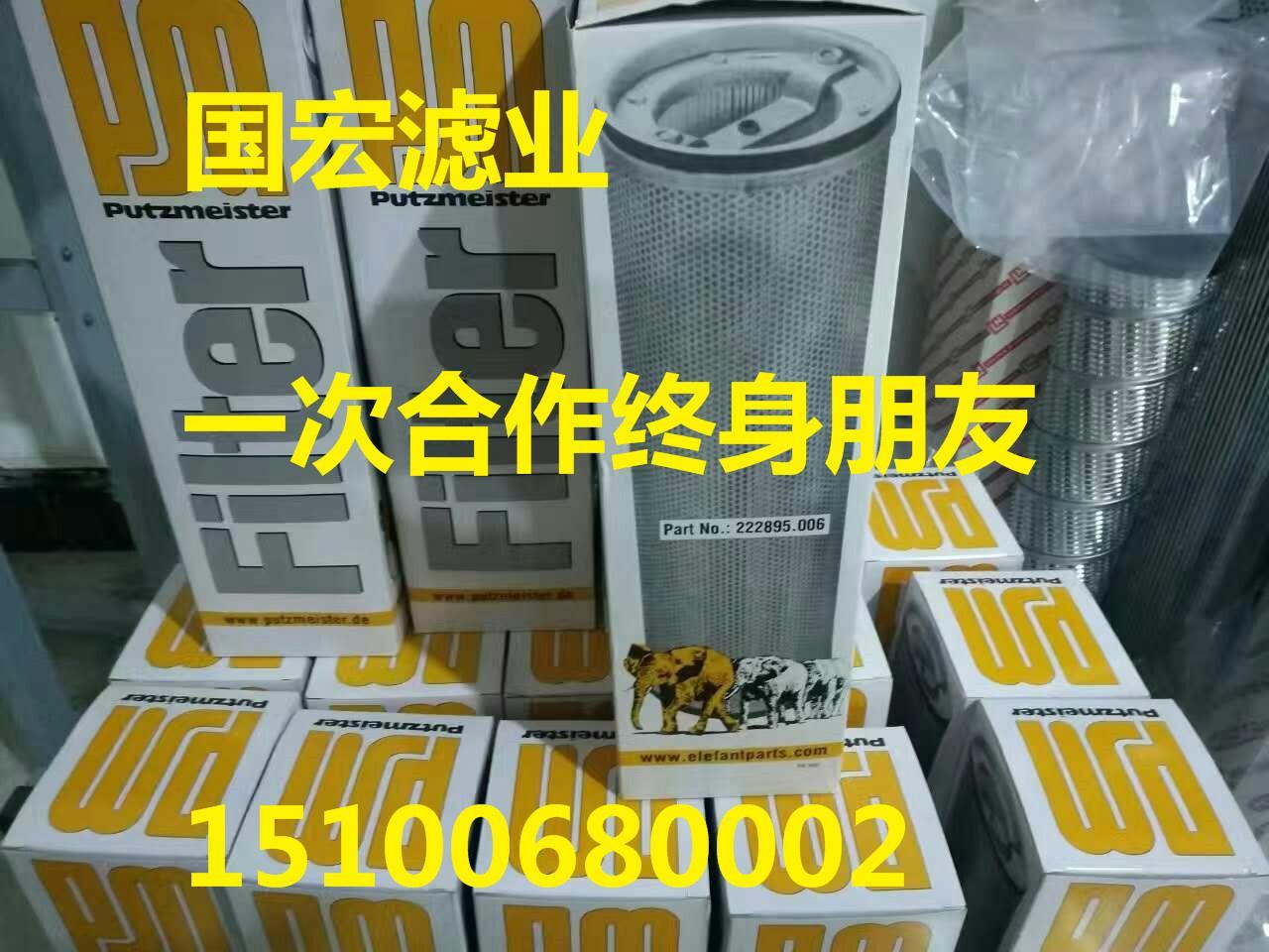 供應濾芯C13-140×400E15C 5