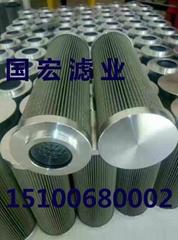 纤维素滤芯CZX-40×3Q