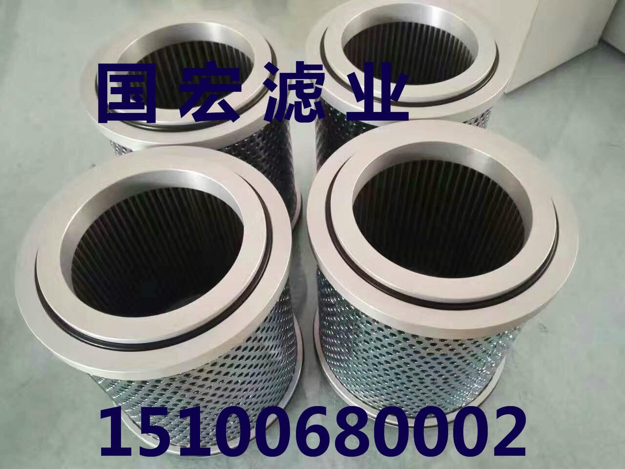 纖維素濾芯CZX-40×3Q 2