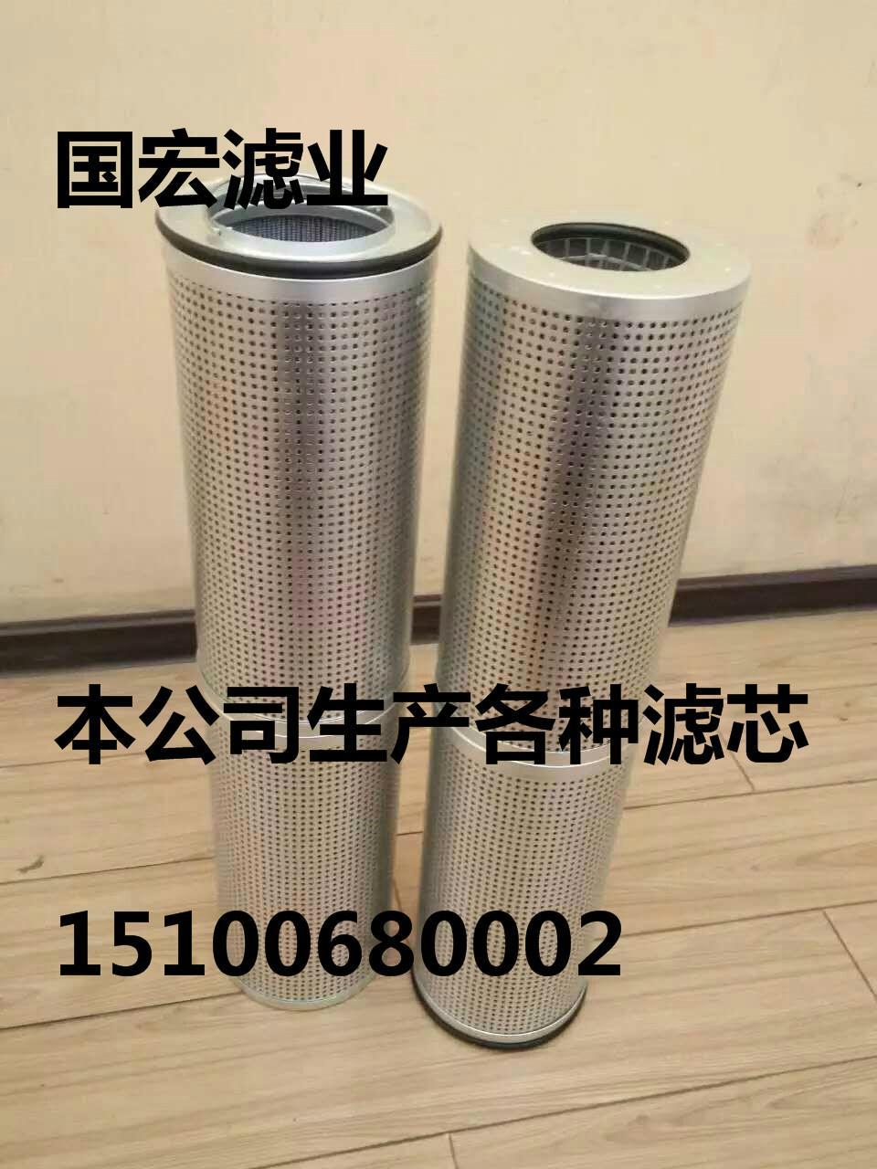 纖維素濾芯CZX-40×3Q 5