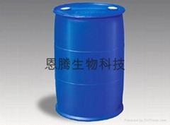 供应乙酰乙酸甲基丙烯酸乙二醇酯