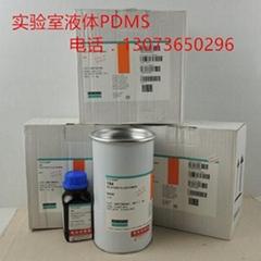 液體PDMS預聚物