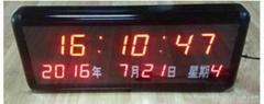 學校工廠單位公司LED CDMA無卡數碼電子鐘