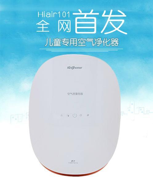 Hiair101 霍爾壁挂式智能新風系統家用,進氣扇換氣過濾PM2.5 1