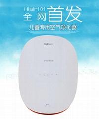 Hiair101 霍尔壁挂式智能新风系统家用,进气扇换气过滤PM2.5