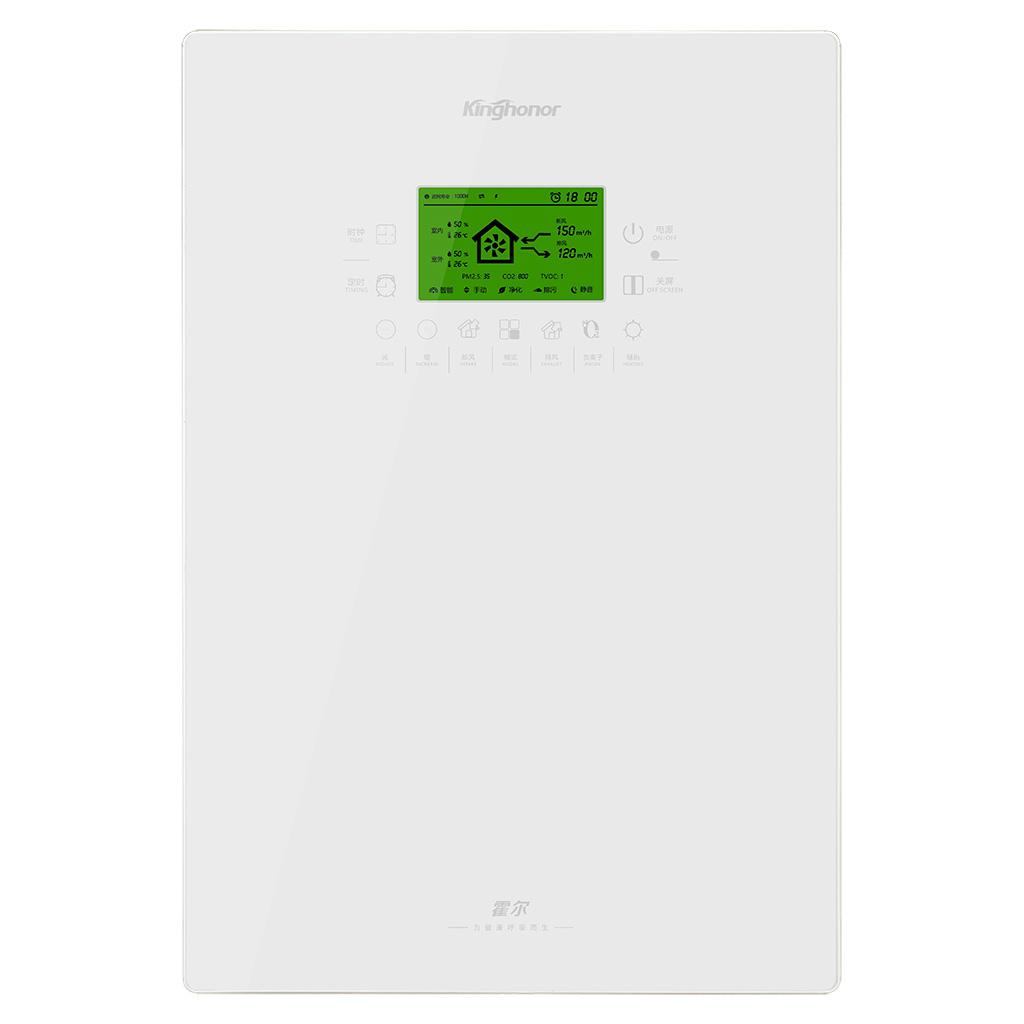Hiair501 壁挂式智能新風系統 霍爾新風機 室內空氣淨化 空氣淨化 1