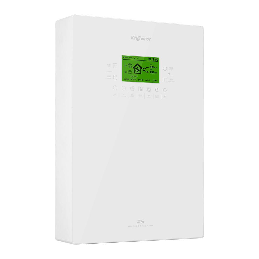 Hiair501 壁挂式智能新風系統 霍爾新風機 室內空氣淨化 空氣淨化 3
