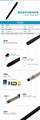 多功能驗鈔工具電容筆