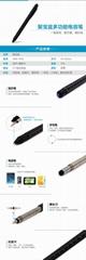 多功能验钞工具电容笔