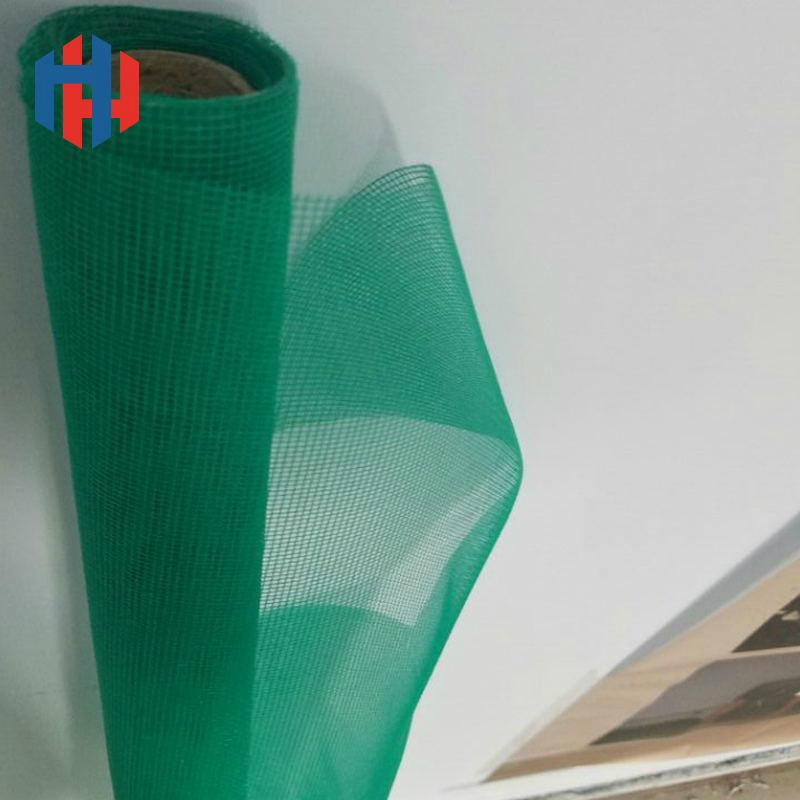Fiberglass colorful window screen mosquito netting 1