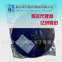 授权代理泉芯 QX2304 升压IC