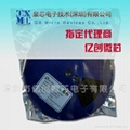 授权代理QX泉芯 QX2304