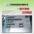 代理禾芯微 HX6001 锂电