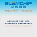 原厂代理南京微盟-ME2108A56PG 无线键盘鼠标升压IC 3