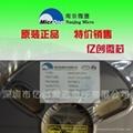 代理南京微盟 ME6208A3
