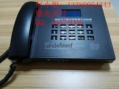 无线通话对讲系统