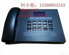 无线通话对讲系统SF-800D-DF
