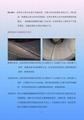 PK-ZH1密炼机耐磨耐腐蚀堆
