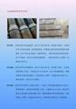 石油钻杆耐磨带堆焊药芯焊丝