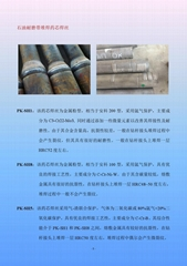 石油鑽杆耐磨帶堆焊藥芯焊絲