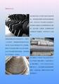 烧结矿单齿辊破碎机堆焊药芯焊丝
