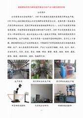 PK-YD36納米高溫耐磨堆焊藥芯焊絲