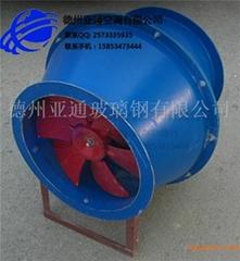 亚通供应BDW87-4玻璃钢防爆屋顶风机